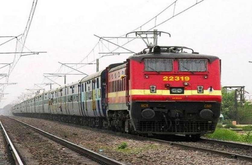 तीन ट्रेनों के स्टापेज की मांग के साथ शुरु होगा रेल रोको आंदोलन