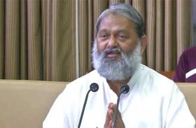 हरियाणा के मंत्री विज की राहुल को नक्सल समर्थकों से सहानुभूति न जताने की सलाह