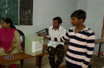 छात्रसंघ चुनावों के लिए अलवर में मतदान हुआ शुरु, देखें वीडियो