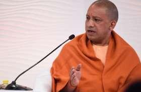 मुख्यमंत्री योगी ने किया बड़ा खुलासा, बताया क्यों लोगों को हो रही शुगर की बीमारी