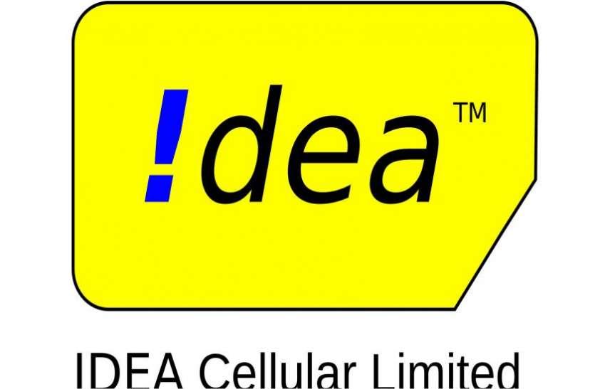 Idea ने लॉन्च किया 24 वाला प्लान, 500 MB डाटा के अलावा मिलेंगे ये फायदे