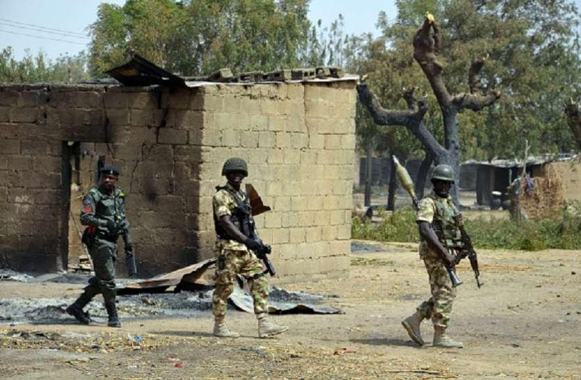 नाइजीरिया में बोकोहराम ने की 30 सैनिकों की हत्या, हथियार लूटकर फरार