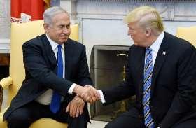 अमरीका ने दिया फिलिस्तीन को झटका, शरणार्थियों दो जाने वाली आर्थिक सहायता रोकी