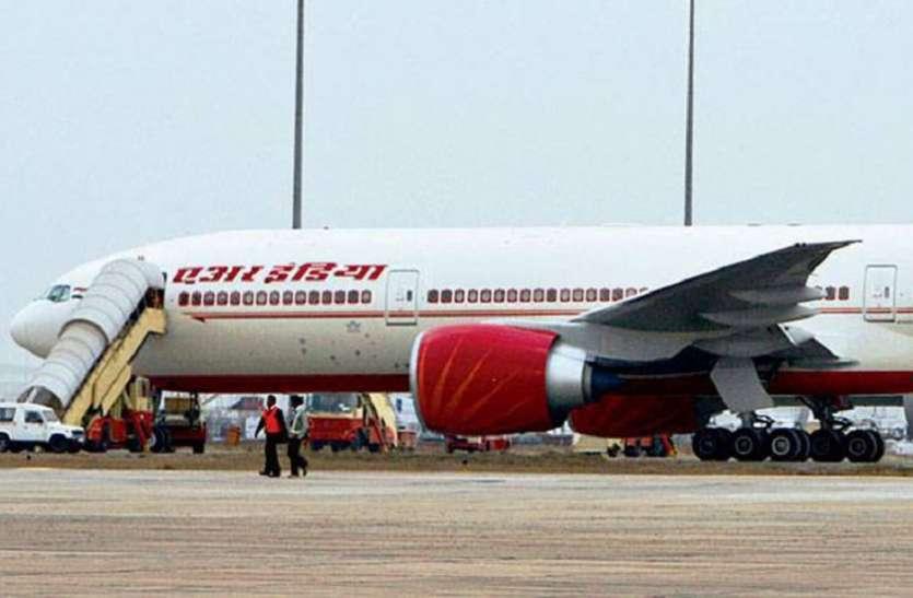 एयर इंडिया की फ्लाइट में हंगामा, नशे में धुत यात्री ने सहयात्री की सीट पर किया यूरिन