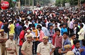 छात्रसंघ चुनाव : चुन ली कॉलेज की 'सरकार', अब 11 दिन इंतजार, छात्रगुट आमने-सामने हुए, पुलिस ने संभाला मोर्चा