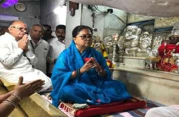 मुख्यमंत्री वसुंधरा राजे ने सुंधा माता के दरबार से शुरू की गौरव यात्रा, साधु संतो का लिया आशीर्वाद