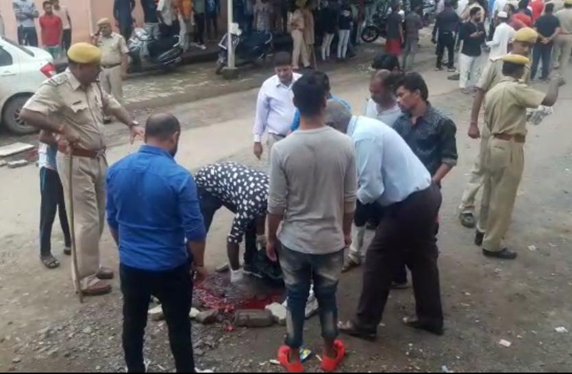 बैखौफ अपराधियों ने सरकारी अस्पताल में खेला खूनी खेल, सरिए—चाकू मार पिता—पुत्र की हत्या, देखे वीडियो..