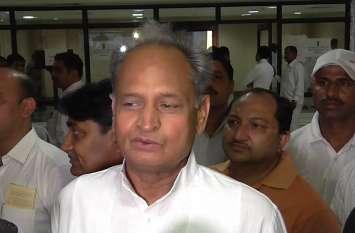 Elections 2018 :अशोक गहलोत संकल्प रैली की तैयारियों के लिए आज जोधपुर पहुंचेंगे