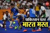 Asian Games 2018: पाकिस्तान को हराते हुए भारतीय हॉकी टीम ने कांस्य पदक पर जमाया कब्जा