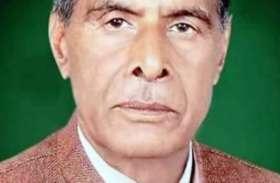 सपा के पूर्व विधायक का हो गया निधन, सुहागनगरी वासियों की आंखें हो गईं नम