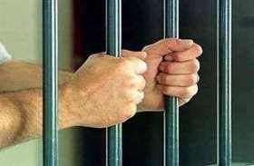 बेटी ने कोर्ट में खोली पिता की करतूत, बोली- पापा ने ही मां के साथ.., मिली उम्र कैद की सजा