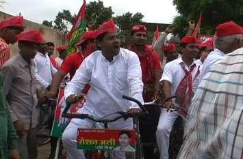 शुरु हुई सपा की लोकतंत्र बचाओ यात्रा, बीजेपी सरकार को घेरने की तैयारी