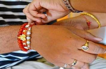 Raksha bandhan 2019 : सुबह से मनाया जा रहा रक्षाबंधन का त्योहार, पहली बार राखी पर भद्रा का साया नहीं