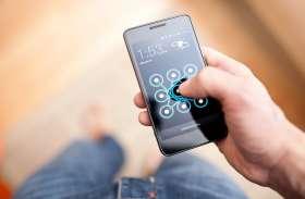 अगर मोबाइल का पासवर्ड गए हैं भूल तो 5 सेकेंड में ऐसे करें अनलॉक
