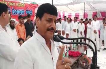 मुजफ्फरनगर की रैली में शिवपाल यादव ने सुनाया अपना दुखड़ा और किया यह ऐलान, देखें वीडियो