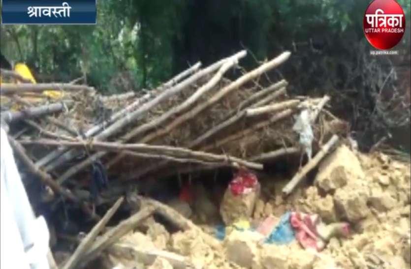 घर की कच्ची दीवार गिरी, दो बच्चो सहित महिला की मौत
