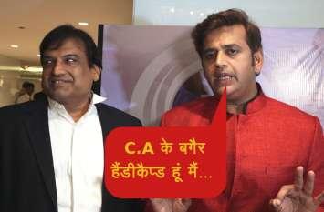 भोजपुरी एक्टर रवि किशन पहुंचे C.A जॉब पोर्टल लॉन्चिंग में, देखें वीडियो
