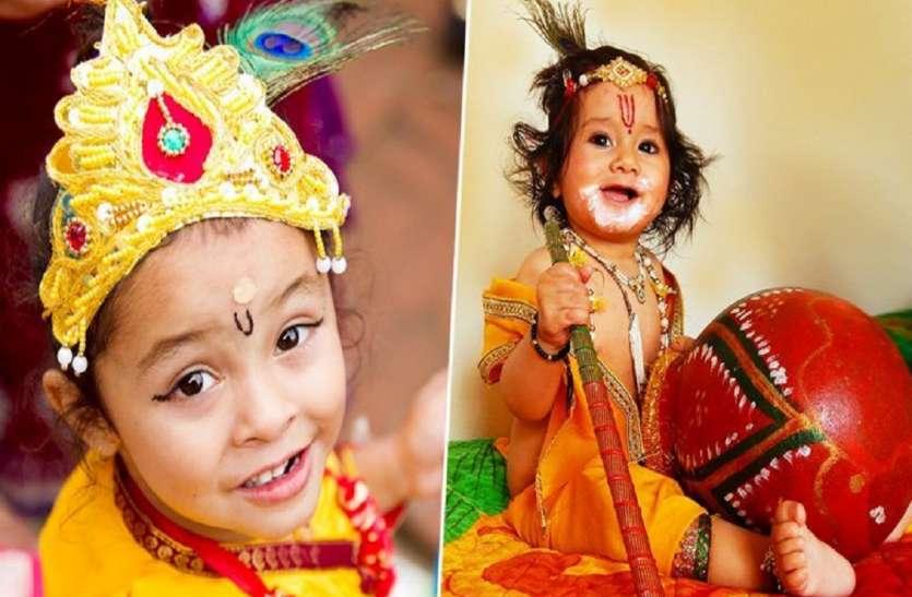 जन्माष्टमी 2018: जानिए- किस मुहूर्त में करें पूजा और पारण, कब से कब तक रहेगी अष्टमी तिथि