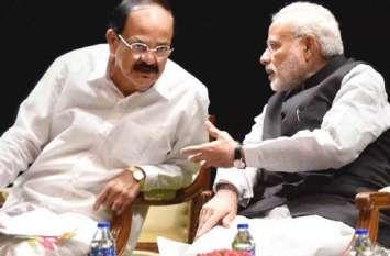 उपराष्ट्रपति वेंकैया नायडू ने लिखी किताब, अनावरण करेंगे पीएम नरेंद्र मोदी
