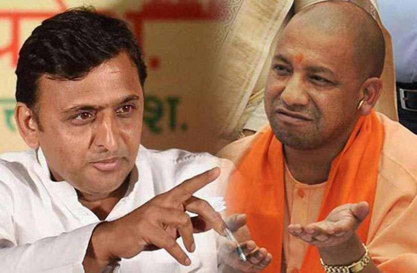 योगी सरकार में हुए बड़े घोटाला में भाजपा नेताओं पर लगे गंभीर आरोप, अब सपा ने कर दिया ये ऐलान
