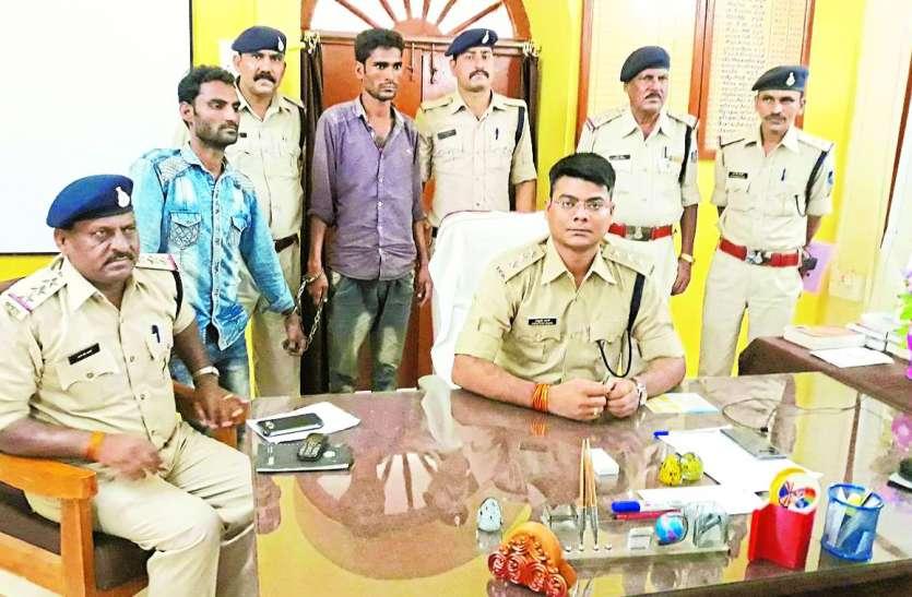 मारुति कार से पचास किलो डोडाचूरा ले जाते दो गिरफ्तार