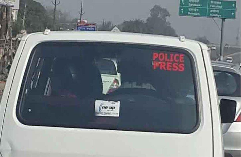 चुनाव आयोग के आदेश के बाद पुलिस वाहनों से हटा रही पट्टियां