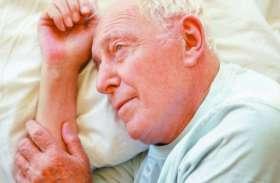 बुजुर्गों को रात में नींद की गोली देने से बचें