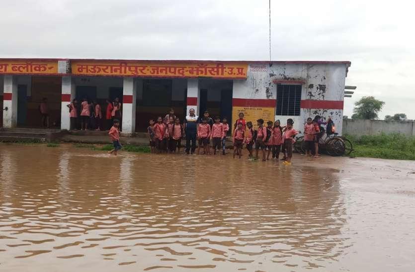 पांच साल से सूखे बुंदेलखंड में उम्मीदों की बारिश, बांध लबालब और नदियां उफनाईं