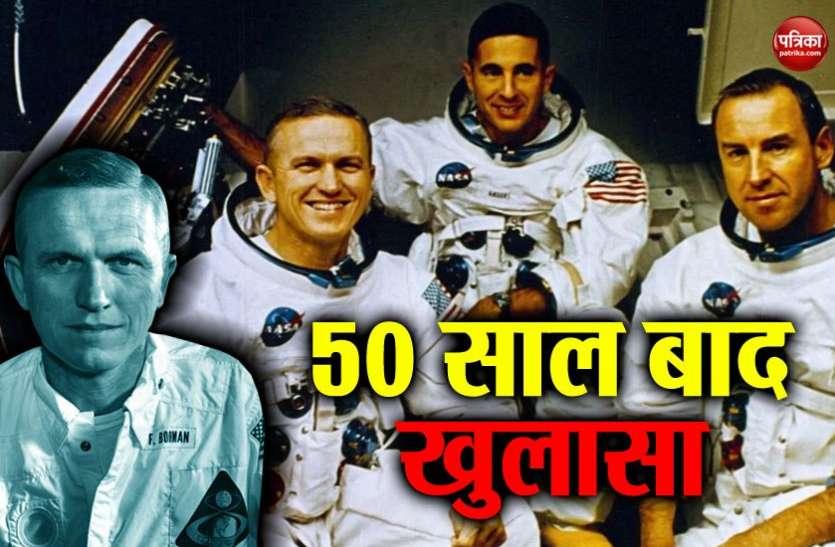 अमरीकी अंतरिक्ष यात्री फ्रेंक बोरमैन का बड़ा खुलासा, रूस से आगे निकलने के लिए अमरीका ने भेजे थे चांद पर इन्सान