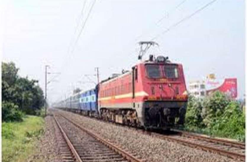 24 घंटे में दो बार रेलवे की इस घटना के सामने आने पर मचा हड़कंप जबकि रेलवे कर्मियों ने ये कहा