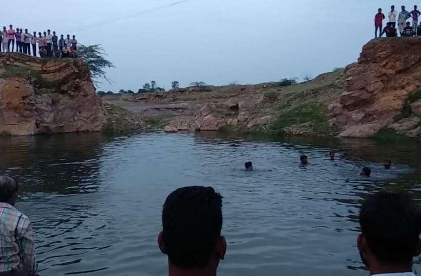खदान के पानी में समा गए दो युवक