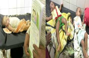 टीकाकारण के बाद एक मासूम की मौत, 7 बच्चों की हालत बिगड़ी