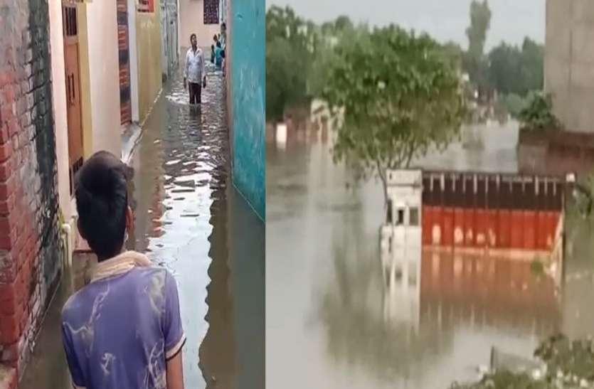 जल के जलजले ने जिले में तोड़े सारे पुराने रिकॉर्ड, पानी में डूबा आधा शहर, घर छोड़कर भागने को मजबूर हुए लोग