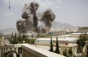 सऊदी गठबंधन सेना ने सादा हमले की गलती स्वीकारी, 51 लोगों की हुई थी मौत