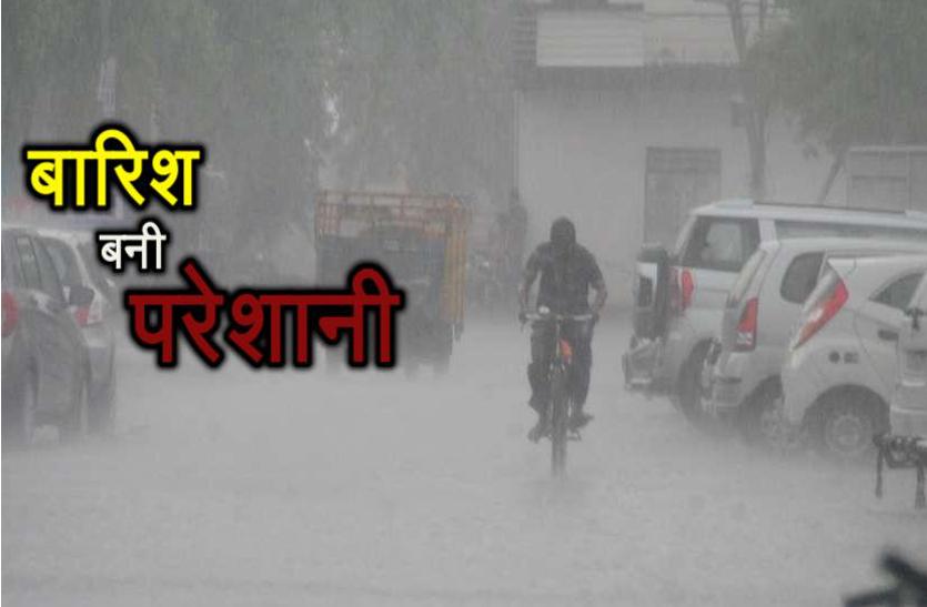 झारखंड में बारिश से जनजीवन प्रभावित,तीन सितंबर तक कई इलाकों में हो सकती है भारी बारिश