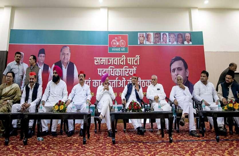 उत्तराखंड नगर निगम चुनाव में सपा उतारेगी उम्मीदवार