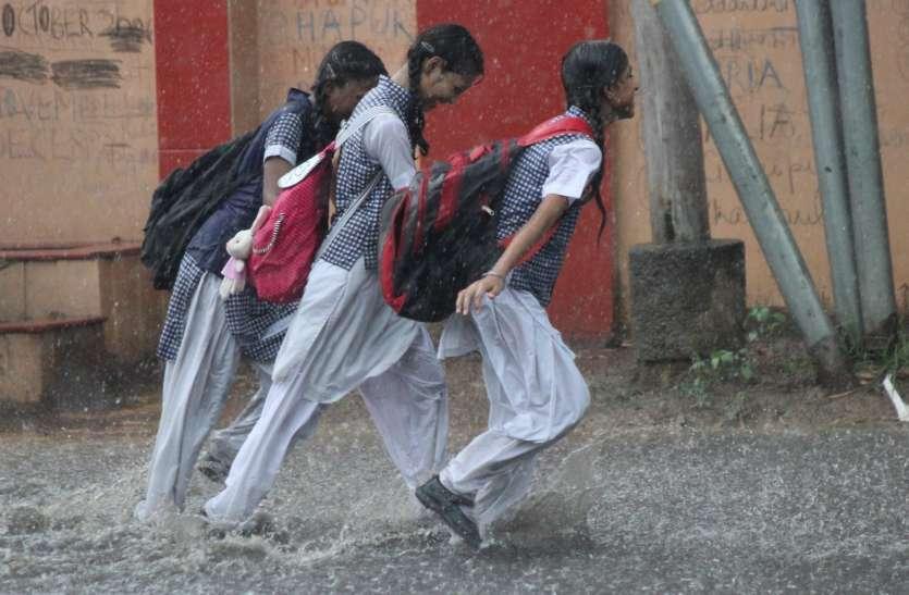 मौसम विभाग ने इन क्षेत्रों में भारी बारिश को लेकर जारी किया अलर्ट