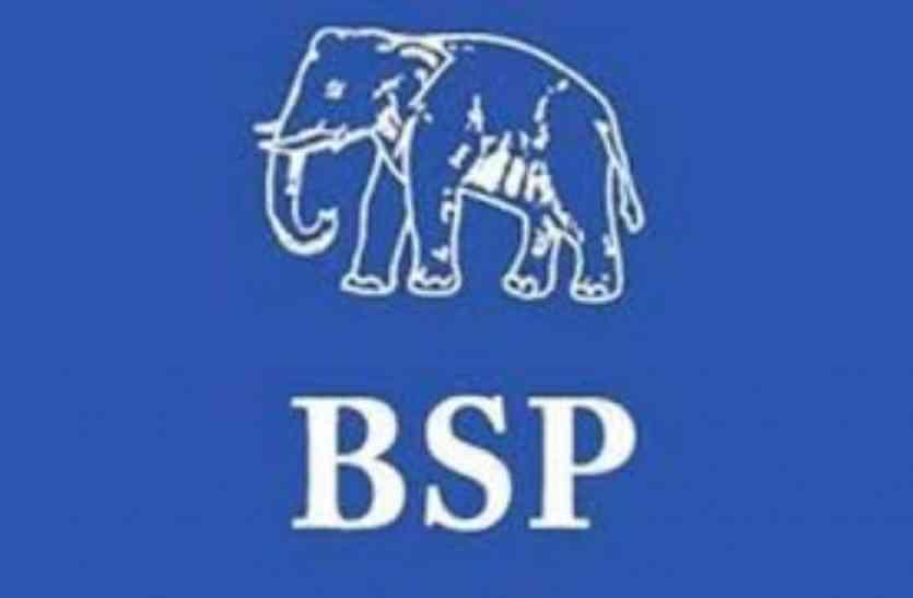 BSP MLA असलम चौधरी का वायरल हुआ ऐसा ऑडियो कि सुनकर आप भी कर लेंगे कान बंद