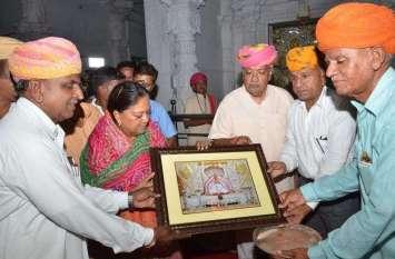 मुख्यमंत्री वसुंधरा राजे व पूर्व सांसद गज सिंह दिखे साथ-साथ, क्या है सियासत के मायने, पढ़ें पूरी खबर