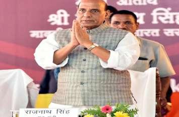 गृह मंत्री राजनाथ सिंह ने गिनाई खूबियां देखें वीडियो