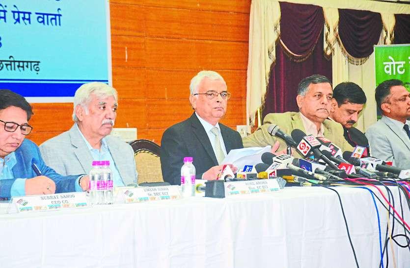 मुख्य चुनाव आयुक्त का रायपुर दौरा, कहा - सोशल मीडिया और फेक न्यूज पर होगी कड़ी निगरानी