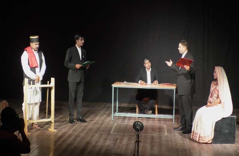 नाटकों के माध्यम से किया जा रहा ग्रामीण इलाकों में लोगों को जागरूक