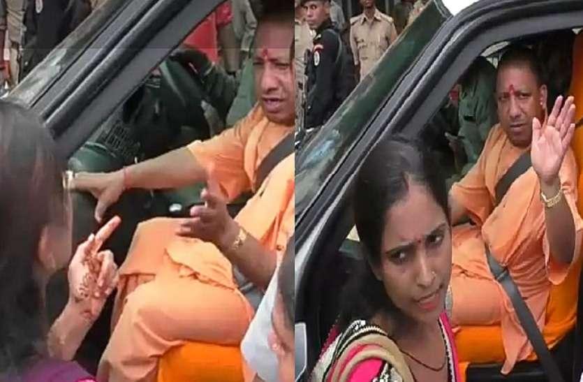 ... जब सुरक्षा घेरा तोड़ सीएम योगी के पास पहुंची महिला, अधिकारियों के फूले हाथ-पाव