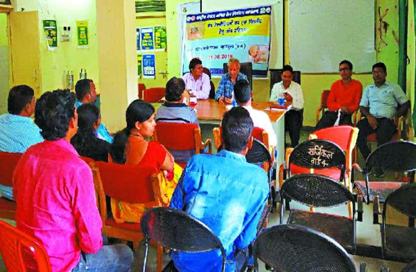 एक दिवसीय डेंगू जांच प्रशिक्षण का किया आयोजन, डेंगू के रोकथाम और बचाव संबंधित की दी जानकारी