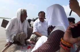 बाढ़ प्रभावित क्षेत्र का दौरा करने पहुंचे सिंचाई मंत्री बोले- नदी हमारी मां है, नुकसान को हम सम्मान के साथ बर्दाश्त करेंगे