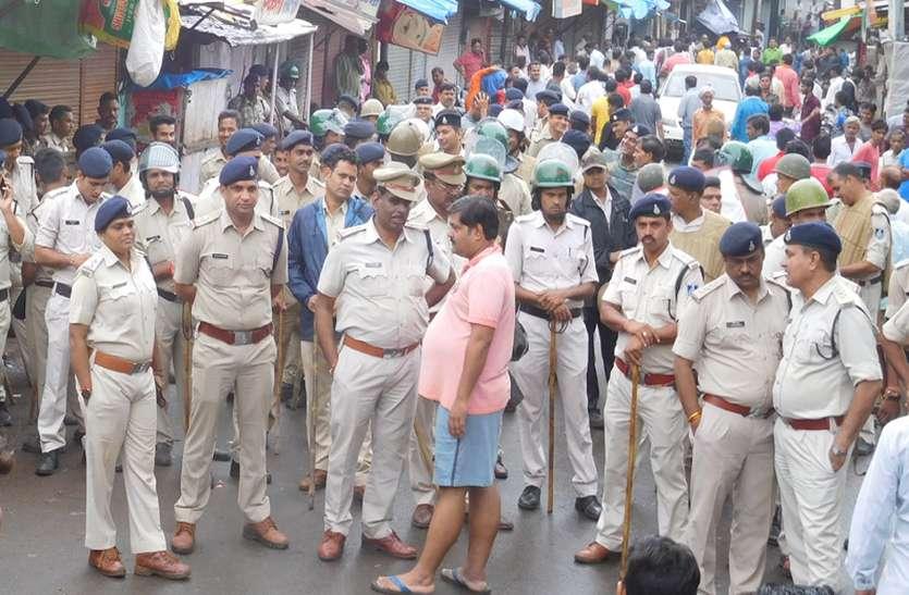 राघौगढ़ बंद , भूख हड़ताल समाप्त