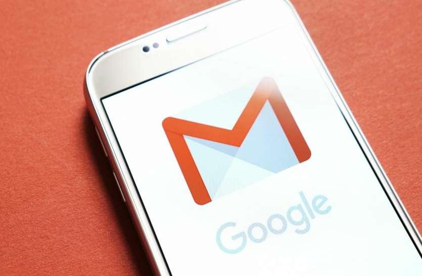 बिना इंटरनेट के भी चलाएं अपना Gmail, जानें कैसे
