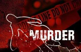 खुलासा: पुत्र ने ही चाकुओं से गोदकर पिता को उतारा था मौत के घाट, आरोपी को पुलिस ने किया गिरफ्तार