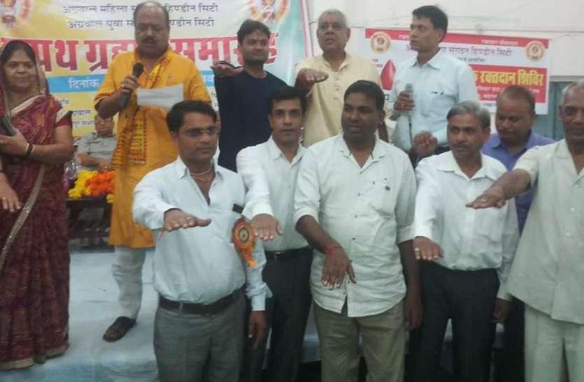 रैली कर जयपुर में अग्रवाल दिखाएंगे ताकत