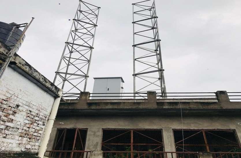 जिलाधिकारी से रिहायशी इलाके मे मोबाईल टावर रुकवाने की गुहार